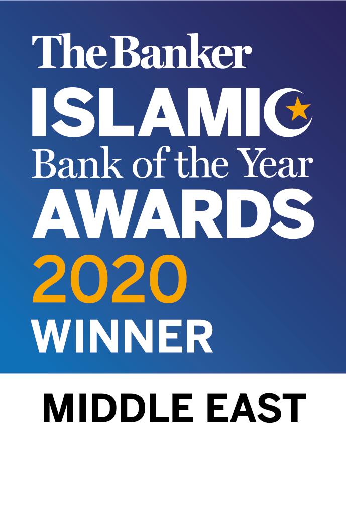 أفضل مصرف إسلامي في الشرق الأوسط