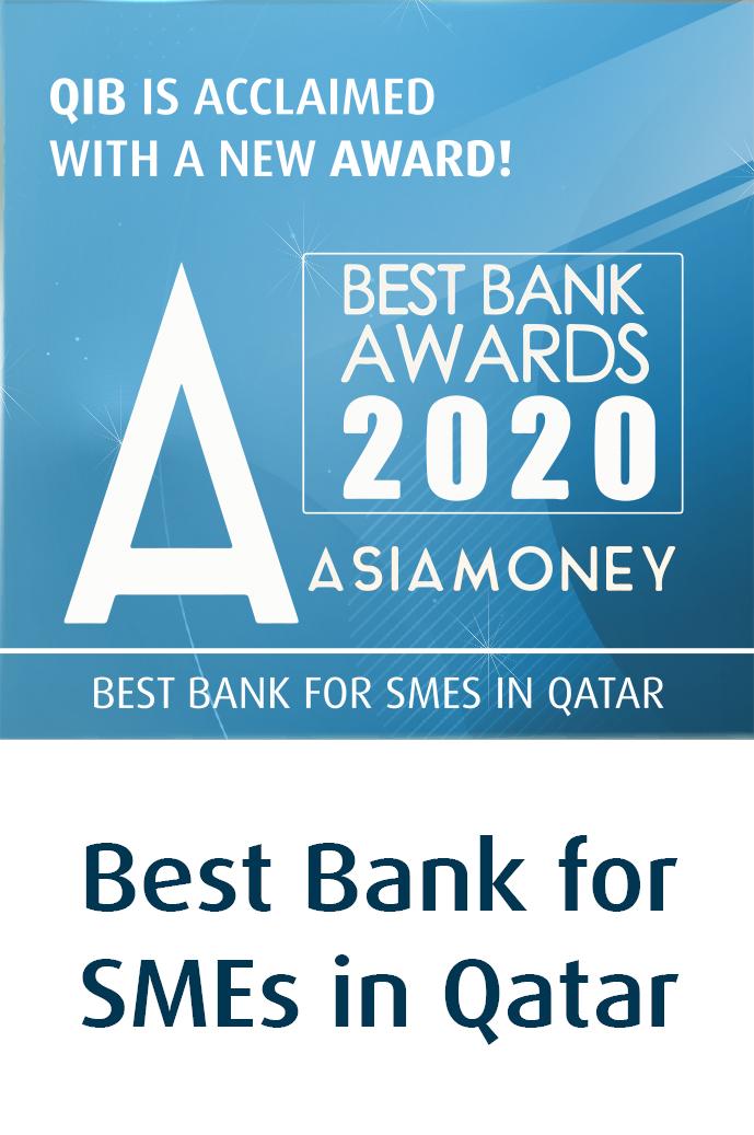 أفضل مصرف للشركات الصغيرة والمتوسطة في قطر 2020