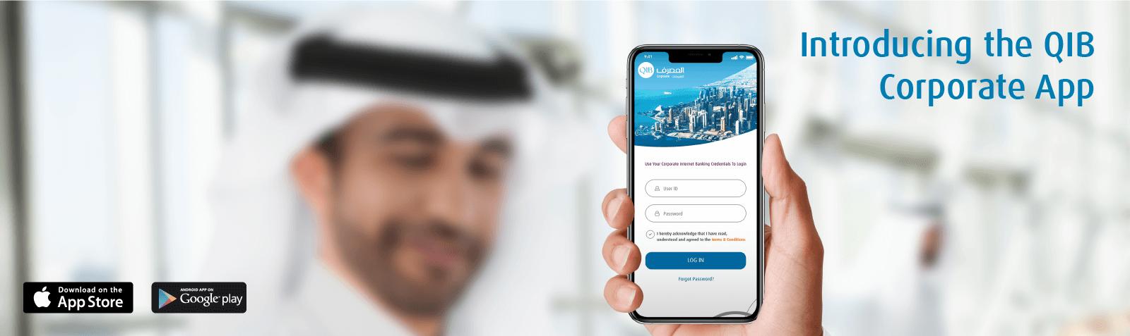 en-QIB Corporate App