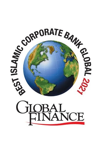 أفضل مصرف إسلامي للشركات على مستوى العالم