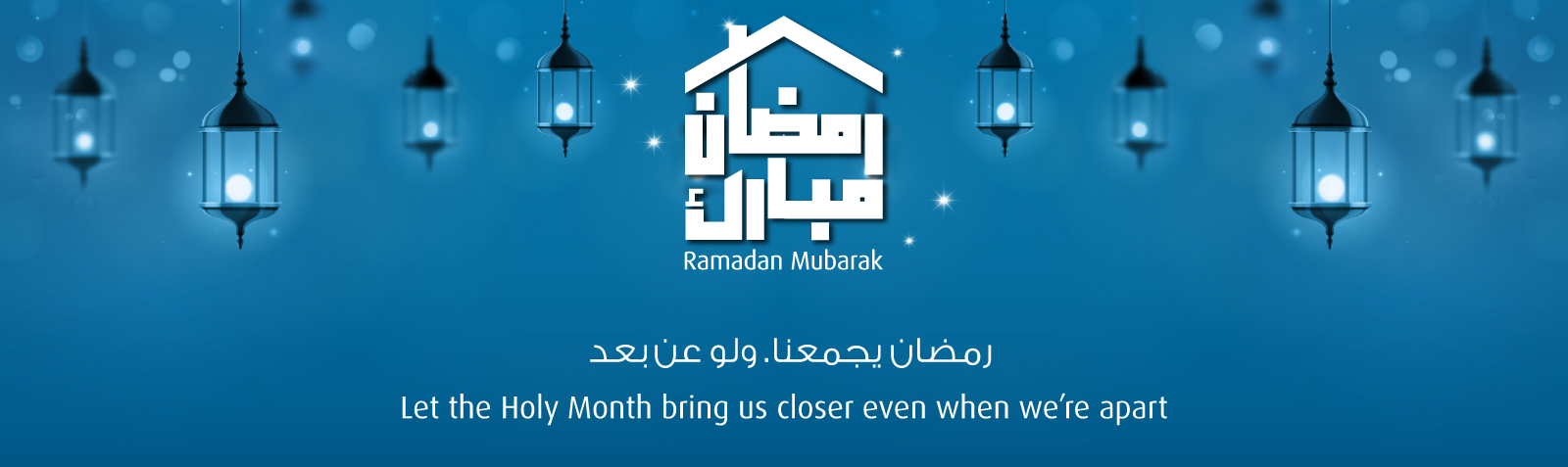 en-ramadantiming