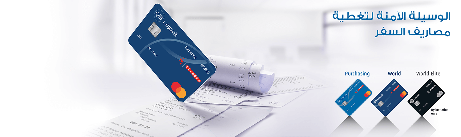 ar-co-branded-corporate-world-card
